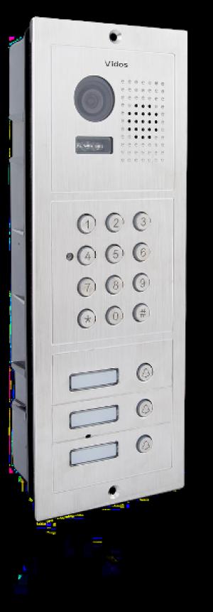 Panel bramowy zewnętrzny Vidos S603D