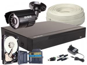 Zestaw 4w1, 1x Kamera 5Mpx/IR20, Rejestrator 4ch + Dysk 1TB