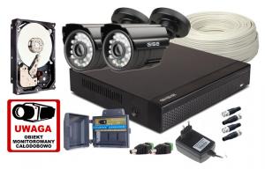 Zestaw 4w1,2x kamera HD/IR20, Rejestrator 4ch FH