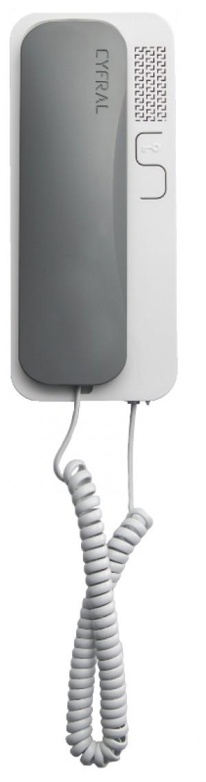 UNIFON EURA ''CYFRAL'' SMART 5P SZARO-BIAŁY uniwersalny (4,5,6) do domofonów analogowych